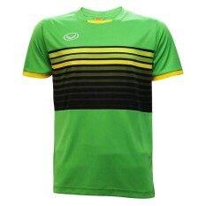 แกรนด์สปอร์ตเสื้อกีฬาฟุตบอล (สีเขียว)