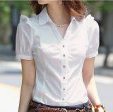 ขาย เสื้อเกาหลีเสื้อชีฟองหญิงผอม มิลค์กี้สีขาว ราคาถูกที่สุด