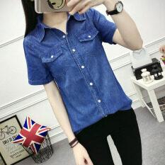 ราคา หลวมเกาหลีกางเกงยีนส์หญิงแขนสั้นผ้ายีนส์เสื้อผ้าเสื้อ สีน้ำเงินเข้ม ถูก