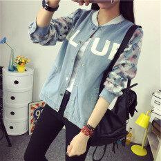 ราคา Bf เสื้อกันหนาวเกาหลีปักฤดูใบไม้ร่วงใหม่ สีรูปภาพ ราคาถูกที่สุด