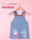 ราคา ทารกฝ้ายผ้ายีนส์สาวหนาชุดสายรัด สียีนส์แสง ราคาถูกที่สุด