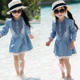 ซื้อ กระโปรงผ้ายีนส์ชุดเดรสฤดูใบไม้ร่วงใหม่เด็ก ผ้ายีนส์สีฟ้า ถูก ใน ฮ่องกง