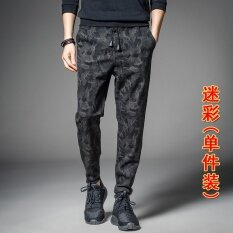 ซื้อ เกาหลีรุ่นฤดูใบไม้ผลิและฤดูใบไม้ร่วงของผู้ชายฟุตกางเกงลายพรางกางเกงฮาเร็ม พราง ชิ้นส่วนของอุปกรณ์ ฮ่องกง