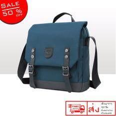 ขาย ซื้อ กระเป๋ากระเป๋าทรงเมสเซนเจอร์ สะพายไหล่ สะพายข้าง เดินทาง ท่องเที่ยว สีน้ำเงิน ใน กรุงเทพมหานคร