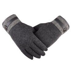 ราคา ถุงมือฤดูหนาวถุงมือหน้าจอสัมผัส สีเทา สีเทา เป็นต้นฉบับ