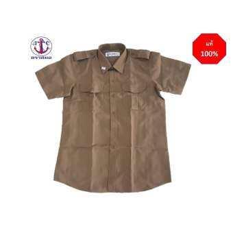 เสื้อลูกเสือ สีกากี *ตราสมอ ชุดลูกเสือชาย ชุดลูกเสือ ชุดนักเรียนชาย เสื้อนักเรียนช ชุดนักเรียน ชุดนักเรียนไทย ชุดนักเรียนชาย