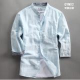 ขาย ผ้าลินินเดิมผู้ชายขนาดเล็กยืนขึ้นปกเสื้อ แขนเสื้อสีฟ้าปก Unbranded Generic เป็นต้นฉบับ