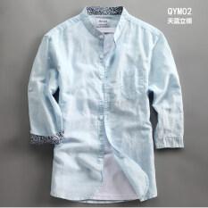 ขาย ผ้าลินินเดิมผู้ชายขนาดเล็กยืนขึ้นปกเสื้อ แขนเสื้อสีฟ้าปก ออนไลน์ ฮ่องกง