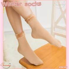 ราคา ถุงเท้ากันหนาว ถุงเท้าลองจอน ถุงเท้าบุขนวูลด้านใน ใส่กันหนาว ใส่ติดลบ สีครีม ใน กรุงเทพมหานคร