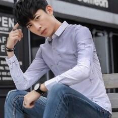 ราคา เกาหลีชายแขนยาวสลิมเสื้อเสื้อ สีเทา Other