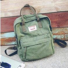 ซื้อ กระเป๋าเป้สะพายหลังวิทยาลัยลมกระเป๋าถือถุงผ้าใบหญิงเดินทาง สีเขียว Unbranded Generic