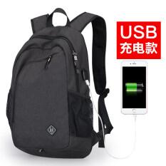 ทบทวน กระเป๋าสะพายผู้ชายเกาหลีกระเป๋าเป้สะพายหลังกระเป๋าเดินทางมัลติฟังก์ชั่ อัพเกรดรุ่นสีดำเย็น Unbranded Generic