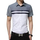 ขาย ซื้อ ฟ็อกซ์เยาวชนชายในช่วงฤดูร้อนเสื้อเชิ้ต สีขาว ใน ฮ่องกง