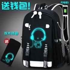 ขาย กระเป๋าสะพายผ้าใบสายคู่สไตล์เกาหลีวัยรุ่น เพลงคนที่มีกระเป๋าสตางค์ Other ออนไลน์