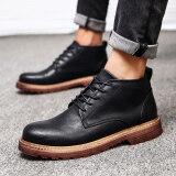 ขาย รุ่นเกาหลีของผู้ชายมาร์ตินรองเท้ารองเท้าชาย สีดำ Unbranded Generic ผู้ค้าส่ง