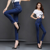 ราคา เกาหลียืดบางสลิมดินสอกางเกงเอวสูงกางเกงยีนส์ สีน้ำเงินเข้ม เป็นต้นฉบับ