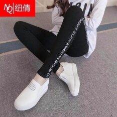 เลกกิ้งขาเรียวเกาหลี เลกกิ้งกันหนาวกระชับขาเรียว สีดำ ใหม่ล่าสุด