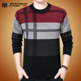 ราคา เสื้อสเวสเตอร์กันหนาวของผู้ชาย แบบหนา Men'stiakon สีแดง สีแดง ใหม่ ถูก