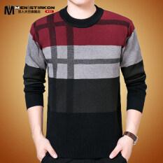 ขาย เสื้อสเวสเตอร์กันหนาวของผู้ชาย แบบหนา Men'stiakon สีแดง สีแดง Unbranded Generic