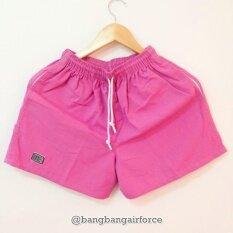 ราคา กางเกงแบงแบงของแท้ รุ่นคลาสสิค สีชมพู ใหม่ ถูก