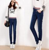 ขาย กางเกงยีนส์เกาหลีใหม่เอวยางยืด Xl สีน้ำเงินเข้ม Unbranded Generic ออนไลน์