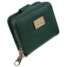 ส่วนลด กระเป๋าสตางค์หนังสุภาพสตรีใบสั้นพร้อมช่องซิปใส่เหรียญ สีเขียว Unbranded Generic
