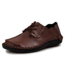 ซื้อ รองเท้าสบายๆรองเท้าหนังสูงกลับ ลึกสีน้ำตาล ถูก ใน ฮ่องกง