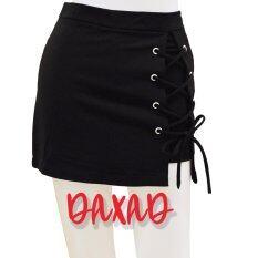 ราคา Daxad กางเกงกระโปรง แบบผูกเชือก ถักเปีย สีดำ Daxad เป็นต้นฉบับ