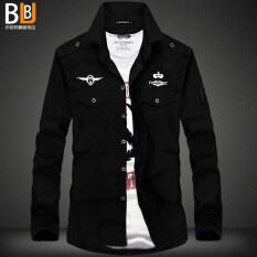 ราคา กองทัพอากาศเสื้อกลางแจ้งเสื้อผ้าฝ้ายอินทรธนูไซส์พิเศษไซส์ใหญ่พิเศษ สีดำ เป็นต้นฉบับ