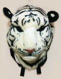 ขาย กระเป๋าหัวเสือ สีขาวลายดำ ราคาถูกที่สุด