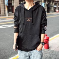 ส่วนลด Hkbusem เสื้อฮู้ดบุรุษเข้ารูปปักลายสไตล์เกาหลี สีดำ Unbranded Generic
