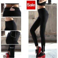 ซื้อ กางเกงขายาวออกกำลังกาย โยคะ ฟิตเนส มีซิปใส่ของด้านหลัง และแถบสะท้อนแสงด้านหลัง ใหม่ล่าสุด