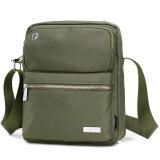 ขาย กระเป๋าเกาหลีผู้ชายกระเป๋าผู้ชาย สีเขียว ออนไลน์ ฮ่องกง