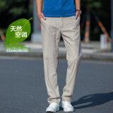 ขาย ซื้อ ผ้าลินินกางเกงฤดูร้อนส่วนบางกางเกงชายหลวม สีเบจ ใน ฮ่องกง