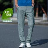ราคา ผ้าลินินกางเกงฤดูร้อนส่วนบางกางเกงชายหลวม สีเทาสีเขียว