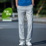 โปรโมชั่น ผ้าลินินกางเกงฤดูร้อนส่วนบางกางเกงชายหลวม สีเทาอ่อน Unbranded Generic