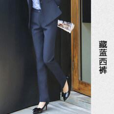 ซื้อ กางเกงพร็อพกางเกงทำงานสีดำตรงยาว สีน้ำเงินเข้มกางเกง ถูก ใน ฮ่องกง