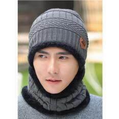 ราคา พร้อมส่งสีเทา หมวกไหมพรมกันหนาว ผ้าพันคอกันหนาวผู้ชาย Unbranded Generic เป็นต้นฉบับ