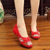 ราคา สง่างามลมชาติเอ็นหนาด้านล่างรองเท้ารองเท้าเต้นรำสแควร์ สีแดง ฮ่องกง