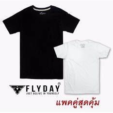 ขาย เสื้อยืดแพคคู่สีขาวและสีดำ กรุงเทพมหานคร