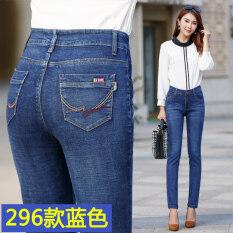 ซื้อ Jin Shang Yun Xia กางเกงยีนส์หญิง เอวสูง สไตล์เกาหลี สีฟ้า สีฟ้า Unbranded Generic ถูก