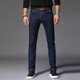 ราคา กางเกงในยุโรปและอเมริกากางเกงยีนส์ผ้ายีนส์สีน้ำเงินเข้มยืด สีน้ำเงินเข้ม Other