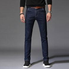 ราคา กางเกงในยุโรปและอเมริกากางเกงยีนส์ผ้ายีนส์สีน้ำเงินเข้มยืด สีน้ำเงินเข้ม ออนไลน์