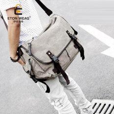 ขาย ซื้อ เกาหลีผ้าใบผู้ชายกระเป๋าสะพายผู้ชายกระเป๋า สีกากี ฮ่องกง