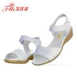 ราคา โลตัสฤดูร้อนหญิงรองเท้าพยาบาล รุ่นหญิง สีขาว Unbranded Generic ใหม่