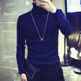 ทบทวน ผู้ชายเกาหลีสลิมเสื้อสวมหัวเสื้อกันหนาวเสื้อกันหนาวคอเต่า น้ำเงิน Unbranded Generic
