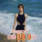 ขาย ซื้อ สปาหญิงสยามรวบรวมเซ็กซี่บิกินี่ชุดว่ายน้ำ สีดำ ฮ่องกง
