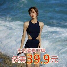 ขาย สปาหญิงสยามรวบรวมเซ็กซี่บิกินี่ชุดว่ายน้ำ สีดำ Unbranded Generic เป็นต้นฉบับ