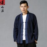ขาย ซื้อ สไตล์จีนเวตเตอร์ถักจีนปรับปรุงเสื้อผ้าจีนแจ็คเก็ตชาย สีฟ้า ใน ฮ่องกง