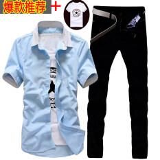 ขาย เสื้อเชิ้ตยีนส์สบายๆกางเกงเกาหลีชายแขนสั้น ปกสีขาว ในสีฟ้าอ่อน บริสุทธิ์สีดำกางเกงยีนส์ ผู้ค้าส่ง